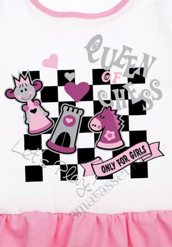 Tunika - Queen of Chess
