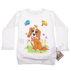 Genser - Hund m/krone