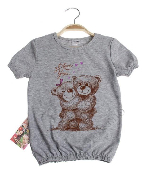 T-skjorte - Bamser - I love you